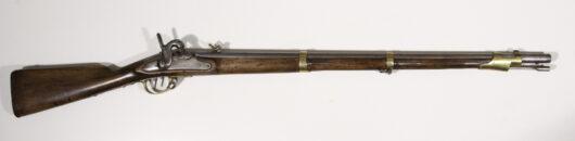 Rifled Pioneergun Prussia UM